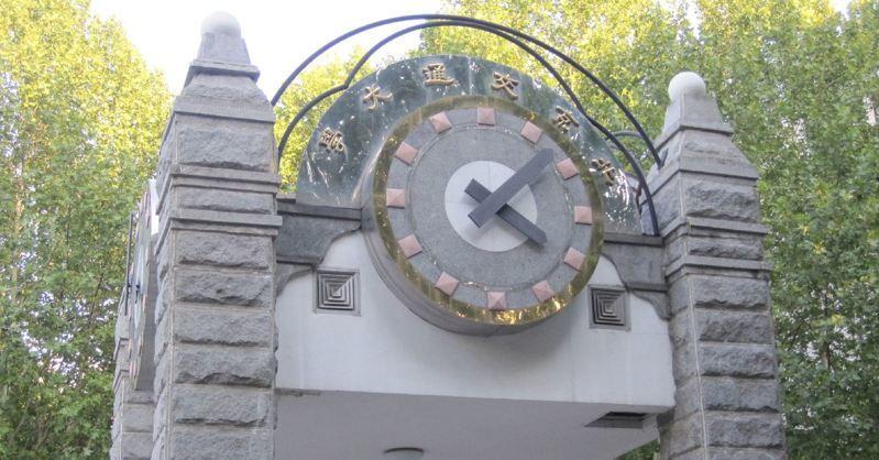 北京交通大学成考