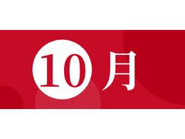 2021年10月深圳自考各专业开考课程安排
