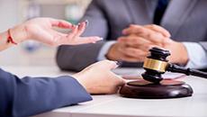 法律事务专业自考