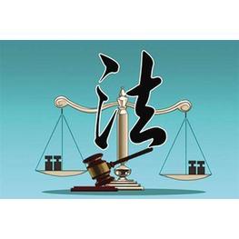 自考法学法律方向专业介绍_自考法学本科科目考试安排时间安排