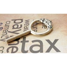 税收学自考本科专业科目_就业方向_课程考试时间安排
