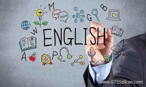 英语(1)