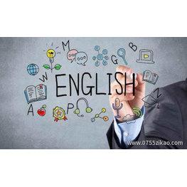 深圳自学考试商务英语考试科目_商务英语自考专业考试计划